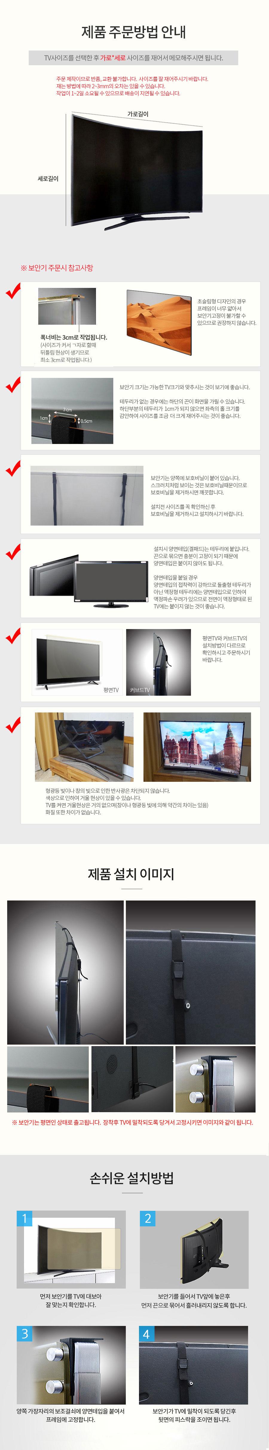 P_TV_BC_4.jpg