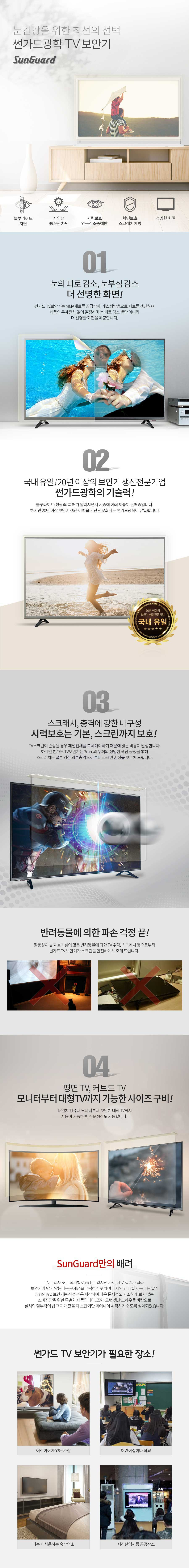 P_TV_B_1.jpg